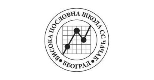 poslovna_skola_cacak
